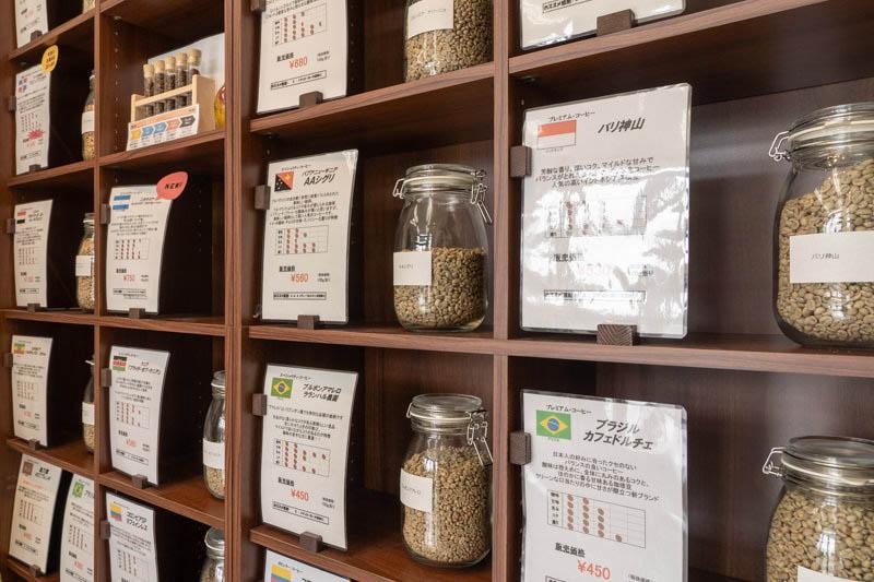 厳選したコーヒー豆